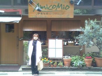 Amimaki
