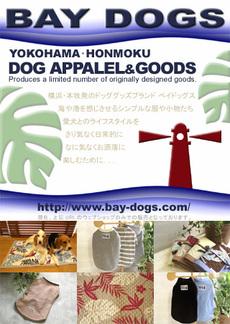 Baydogscard013