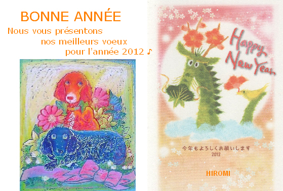 2012facebook2