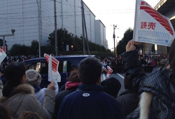 Hakone20123
